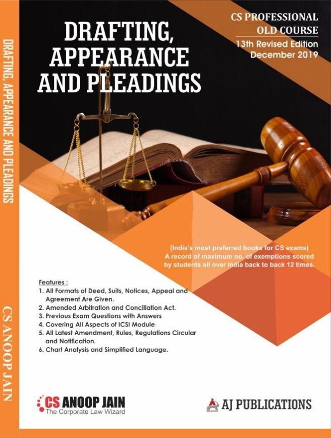 AJ Publication Drafting Appearance and Pleadings old syllabus for CS Professional by CS Anoop Jain (AJ Publishing)for June 2020 Exam
