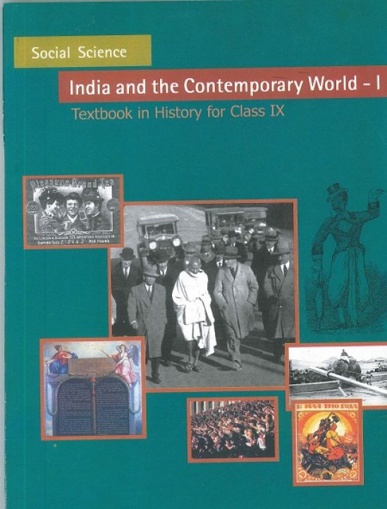 INDIA AND THE Contemporary WORLD                                          1