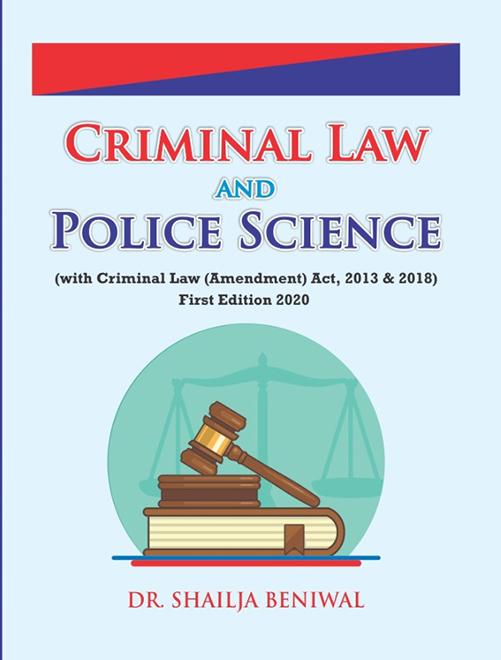 Criminal law and police science by Dr Shailja Beniwal (Author) Edition 2020 for Panjab University