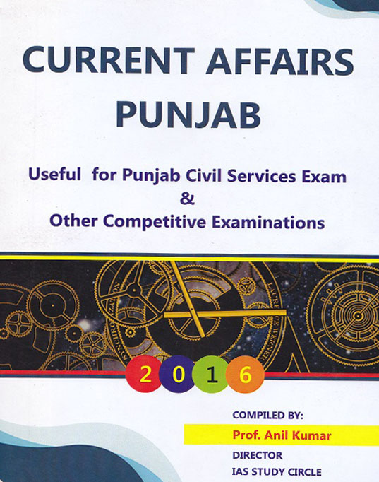 Current Affairs Punjab Useful for Punjab Civil Services Exam and Other Competitive Examinations by Prof. Anil Kumar (Mohindra Publication) Edition 2016
