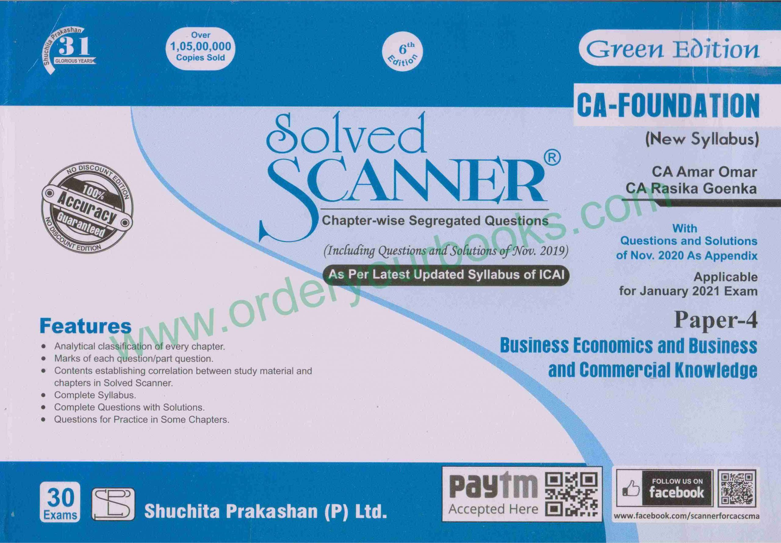 Shuchita CA Foundation Paper-4 Business economics and Business & commercial knowledge by CA Amar Omar & CA Rasika Goenka for 2021 ATTEMPT