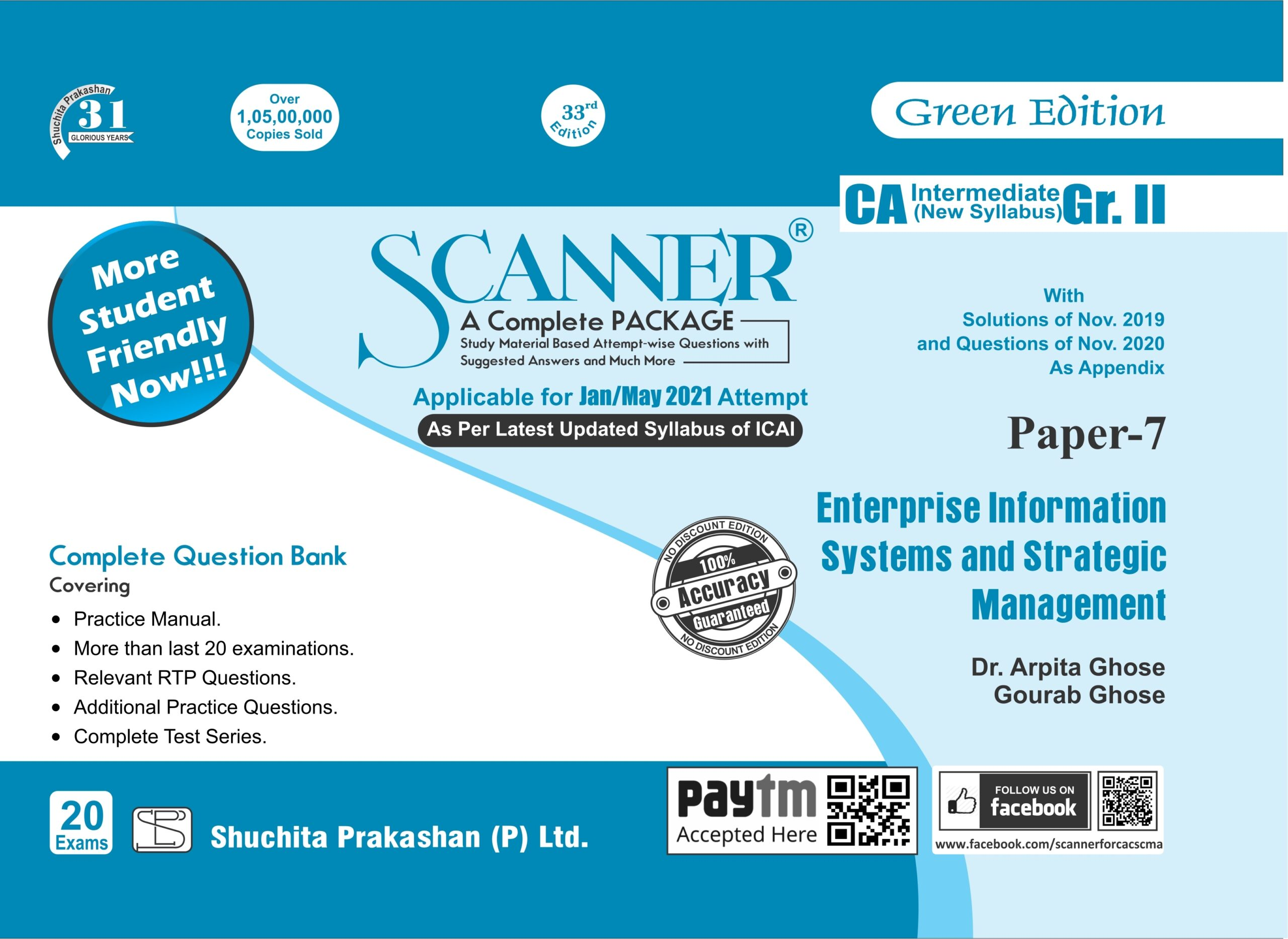 Shuchita CA Inter Group II Paper-7 Solved Scanner Enterprise Information Systems and Strategic Management for May June 2021ATTEMPT