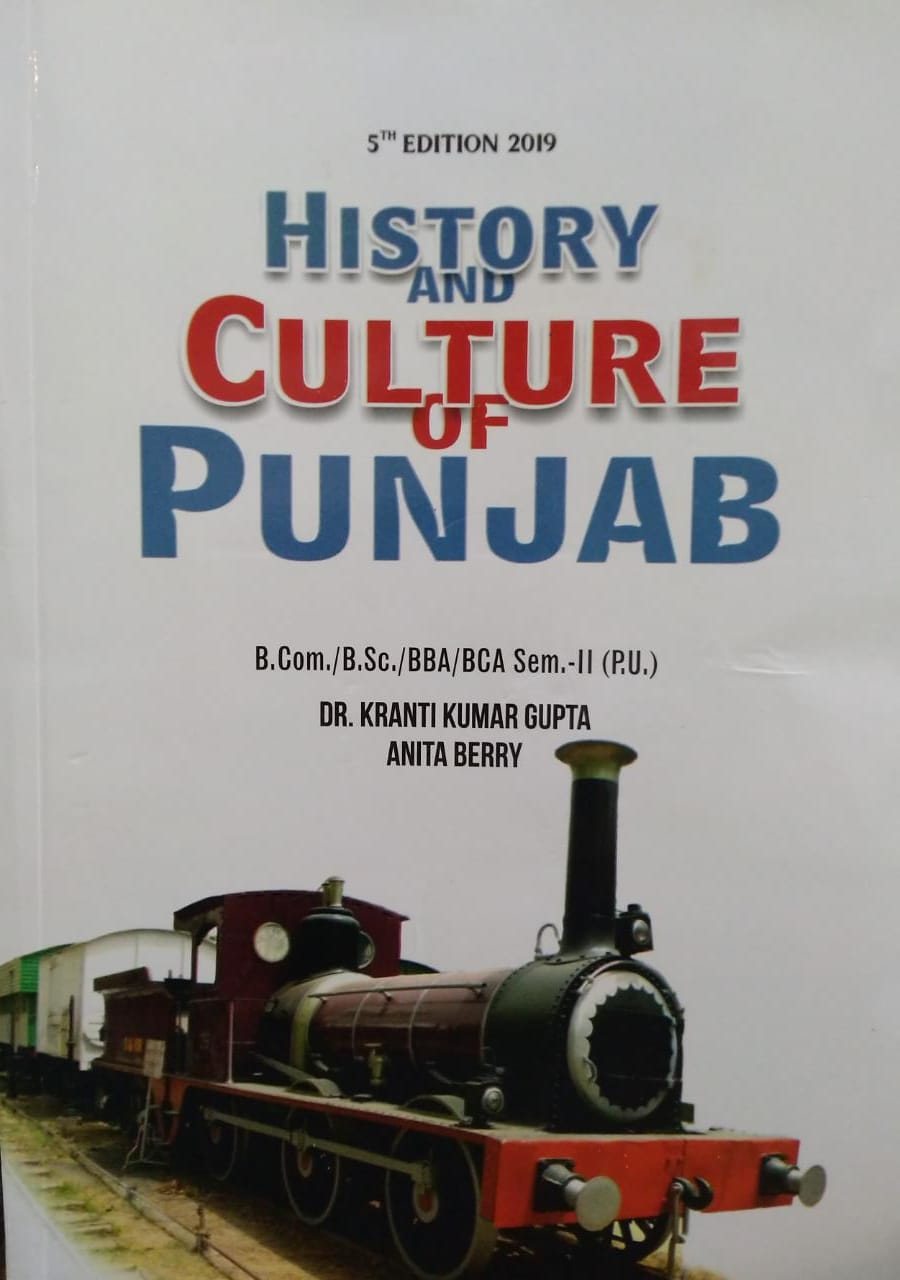 MPH History and Culture of Punjab for B.Com./B.Sc./BBA/BCA Semester-II (P.U.) by Anita Berry and Dr. K.K. Gupta (Mohindra Publishing House)
