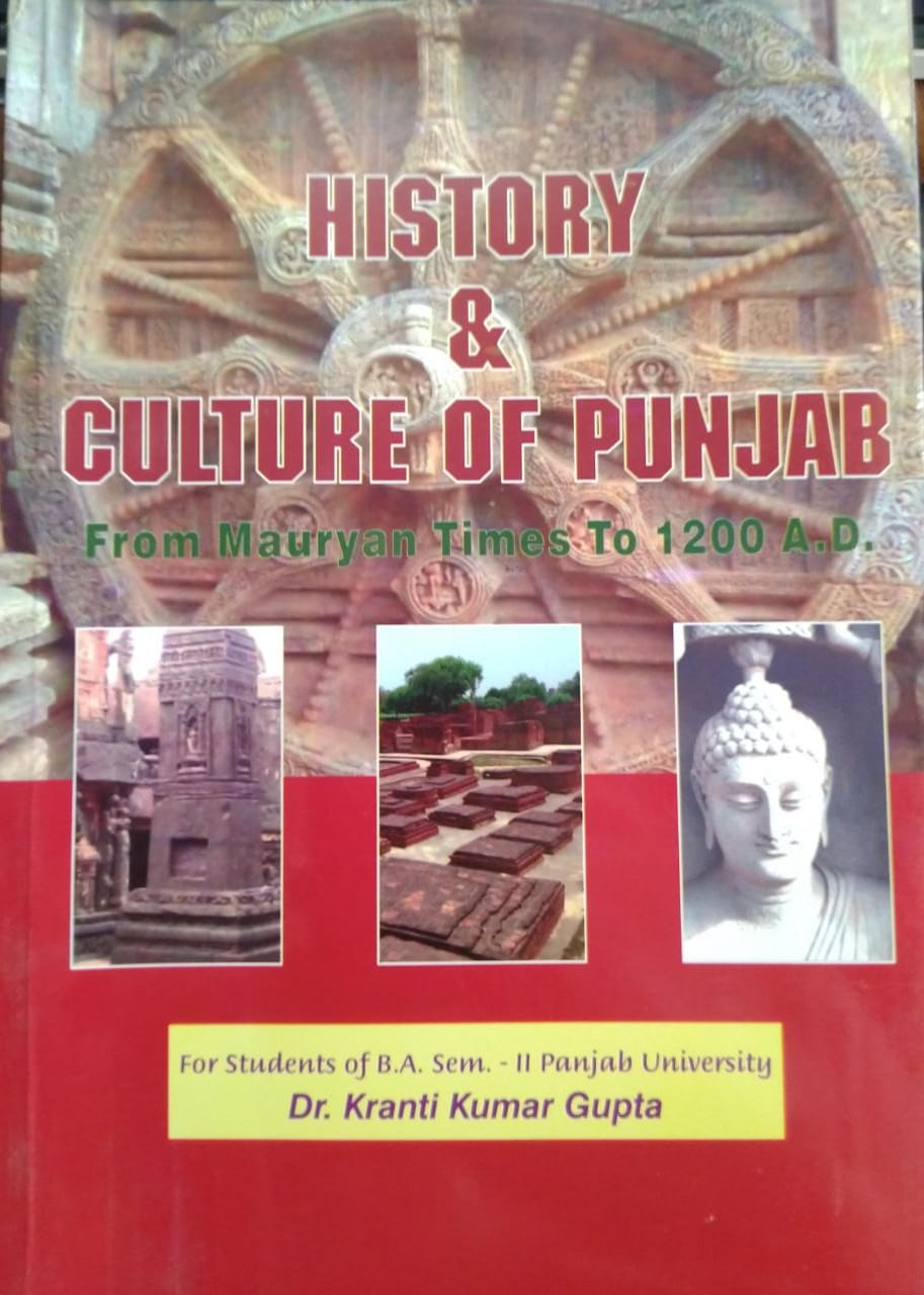 History and Culture of Punjab for B.A. Sem-II Old Edition (English) by KK. Gupta (Mohindra Publishing House) for Punjab University