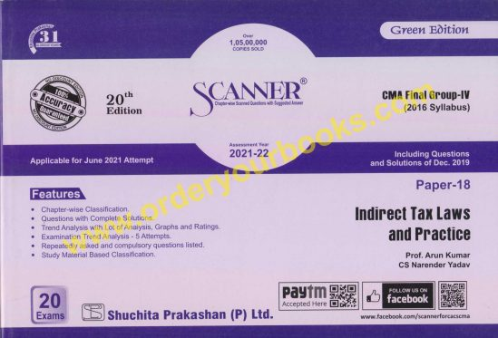 Shuchita Paper 18 CMA Final Group IV Solved Scanner Indirect Tax Laws and Practice by Prof