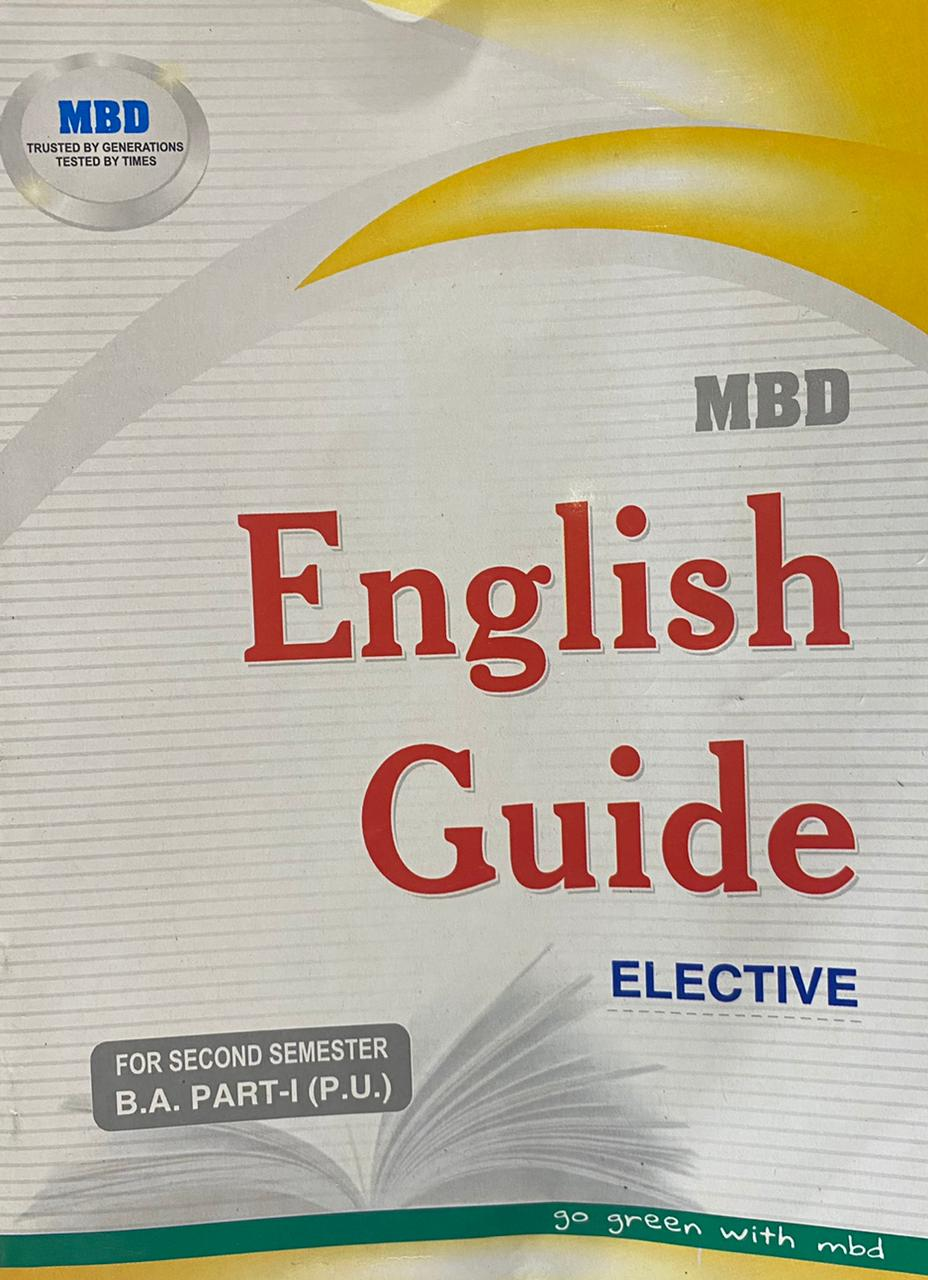 MBD English Guide (Elective) For B.A 2nd Sem. (P.U.) by B.D. Bhandari New Edition