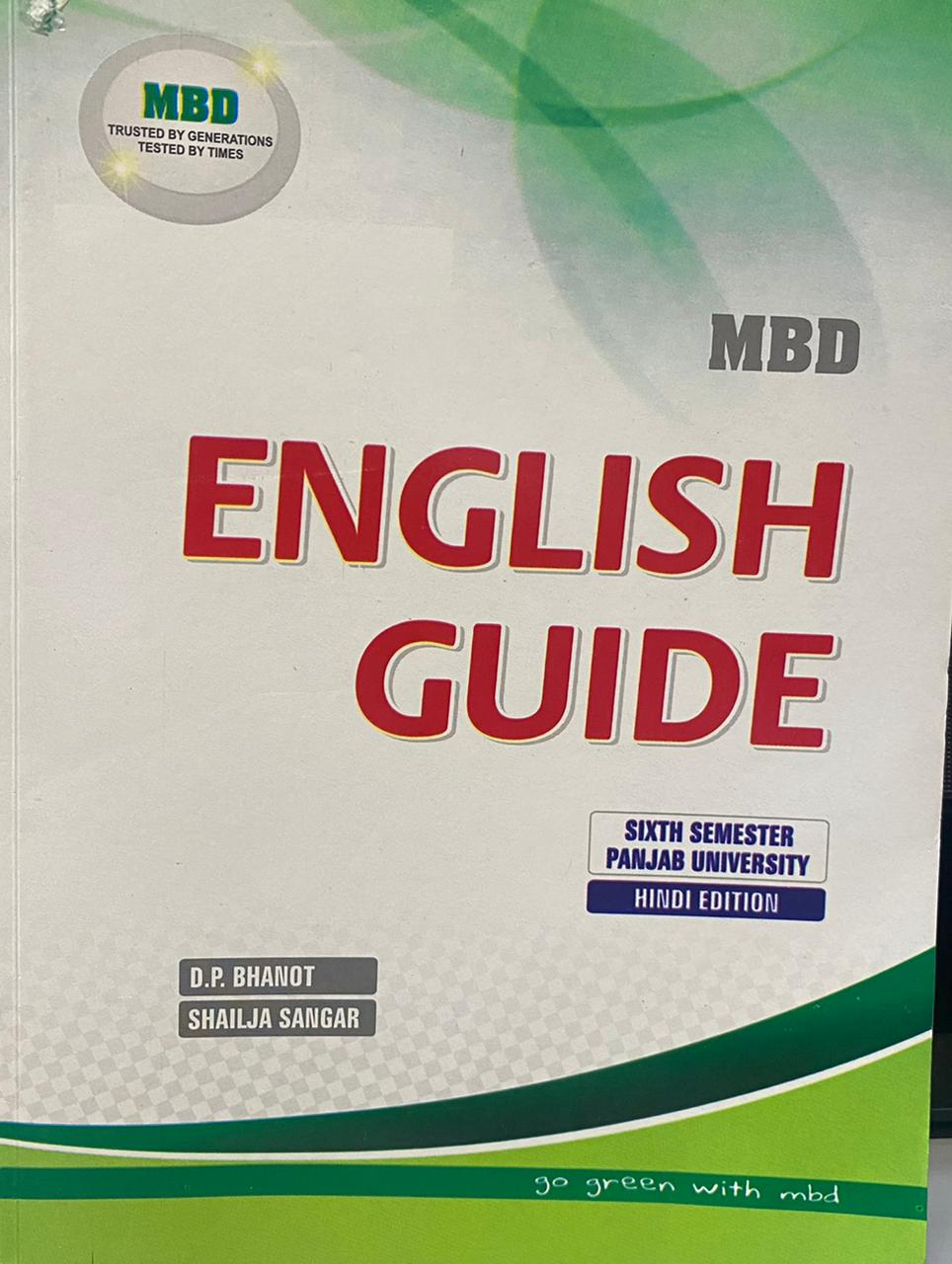 MBD English Guide in Hindi Edition for B.A. 6th Sem by D.P. Bhanot (P.U.) 2021